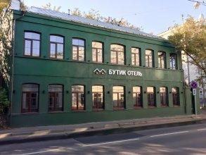 Boutique Hotel Baumanskiy