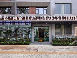 Huayue Shangshe Hotel