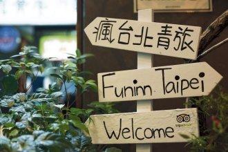 Fun Inn Taipei Hostel