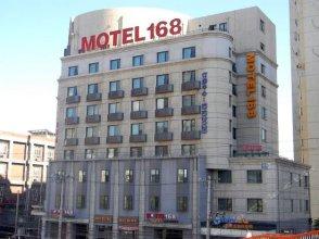 Motel 168 Beijing An Zhen Qiao Inn