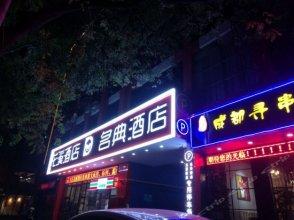 Pod Inn Xi'an Mingchengqiang Nanmen