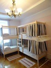 Hostel Pilgrim