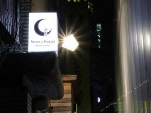 Moon's Hostel