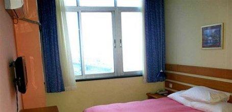 Aosheng'an Sea View Hotel - Xiamen