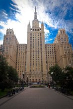 Апартаменты «LUXKV на Кудринской площади»