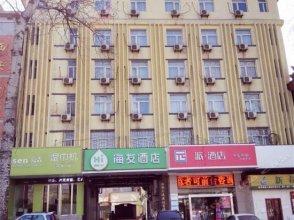 Hi Inn Xi'an Jianguo Gate