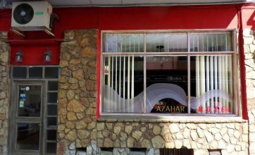 Hotel Azahar