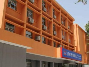 Hanting Hotel Xian Small Wild Goose Pagoda Branch