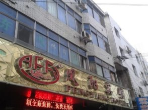 Fengyang Hotel - Ji'an