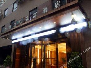 Liyuan Hesheng Hotel