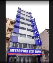 Metro Port City Hotel