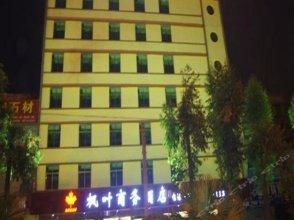 Fengye Business Hotel