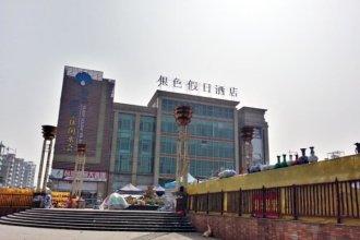 Dongguan Silver Holiday Inn