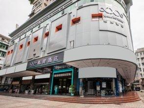 7Days Inn Guangzhou Shang Xia Jiu Heng Bao Square