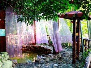 Yichun Grand Metropark Resort