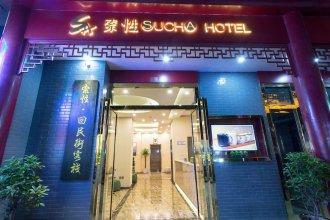 Sucha Hotel Xian Bell Tower Huimin St