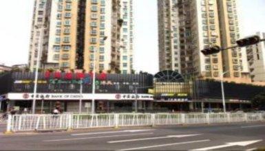 7 Days Inn Shenzhen North Railway Station Branch