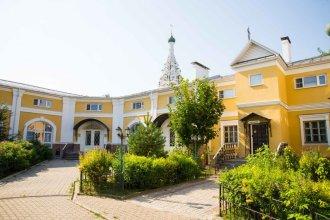 Бутик-отель музея - Музыка и время