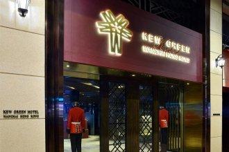 Kew Green Hotel Wanchai HK