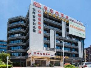 Vienna Hotel Shenzhen Nanshan Longzhu Branch