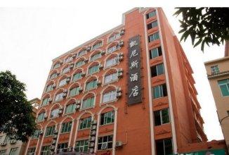 Guangzhou Katniss Hotel