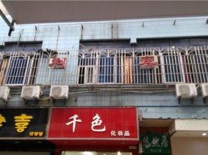 Yongli Hostel