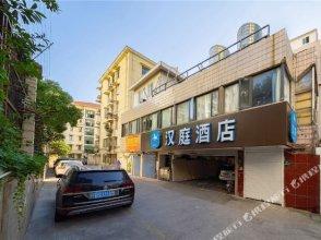 Hanting Hotel (Shanghai Xujiahui Hongqiao Road)