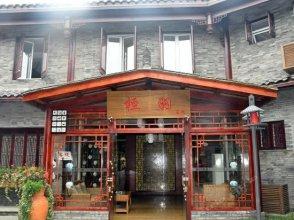 Hengyu Hostel