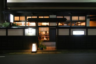 Yutagawa Onsen Tamaya