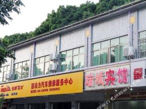 Ruicheng Hostel