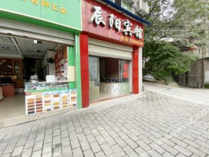 Chenyang Hostel