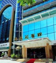 Yi Ting Yuan Hotel Shenzhen