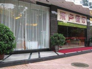 Milu Hotel Guangzhou