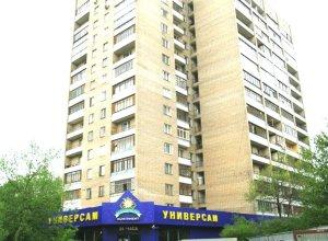 Intermark Apartment Tsvetnoy
