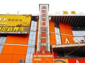 Xianglong Ecological Garden Hotel