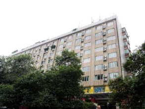 Anyi 158 Hotel Renming Park