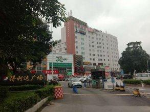 Guangzhou Yi An Business Hotel