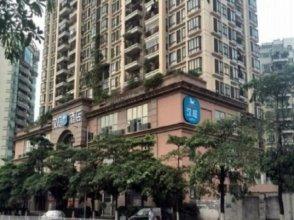 Hanting Hotel Guangzhou Yanzigang
