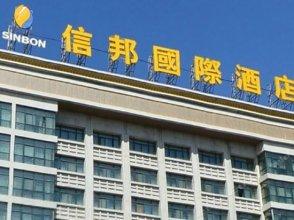 Xinbang International Hotel