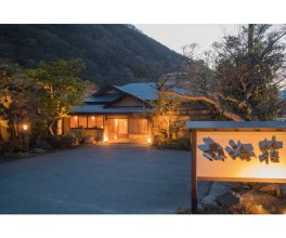 Atami-so / Vacation STAY 14744