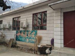 Shenhuai Farm House