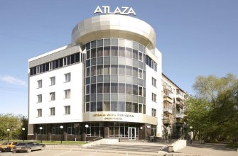 Атлаза Лайт