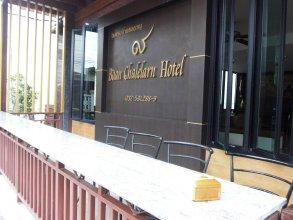 Baan Chalelarn Hotel