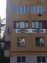 Hotel Kandelaki
