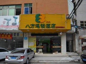Bafang Hotel