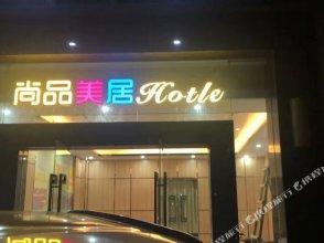 Jinma Shishang Hotel