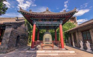 Pod Inn (Xi'an Luomashi)