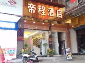 Dicheng Hostel
