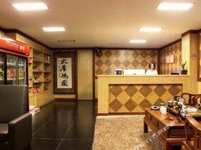 Yidao Hostel (Shenzhen Xili)