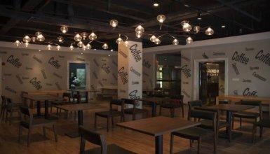 James Joyce Coffete Baogang Center Branch Hotel